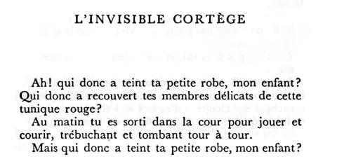 Tagore 1