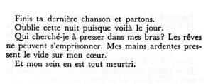 Tagore Le jardinier d'amour LI