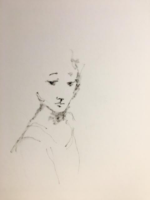 un regard par Kajan(c)
